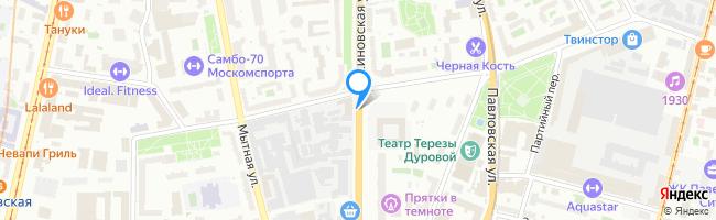 Люсиновская улица