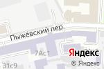 Схема проезда до компании КАРЬЕРА-Ф в Москве