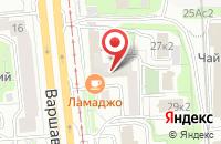 Схема проезда до компании Чистюля в Москве
