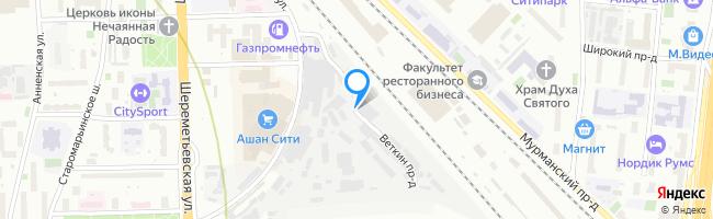 Веткин проезд