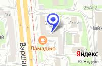 Схема проезда до компании АРХИТЕКТУРНО-ПРОЕКТНАЯ ОРГАНИЗАЦИЯ АРХТЕХ в Москве
