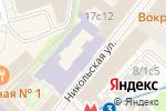 Схема проезда до компании Российский государственный гуманитарный университет в Москве
