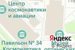Схема проезда до компании Оптика-Стайл в Москве