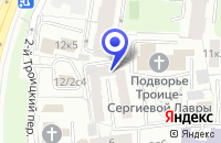 Схема проезда до компании СТИ-ИНВЕСТ в Троицке