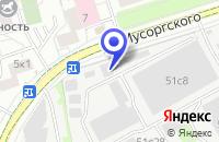 Схема проезда до компании НИИ ТОЧНЫХ ПРИБОРОВ в Москве
