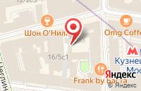 Схема проезда до компании Сайтекс в Москве