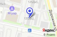 Схема проезда до компании ПРОИЗВОДСТВЕННАЯ ФИРМА ВТОРПРОМРЕСУРСЫ в Москве