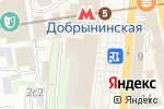 Схема проезда до компании Бриллиант в Москве