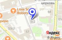 Схема проезда до компании КБ РИТ-БАНК в Москве