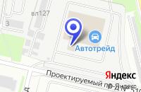 Схема проезда до компании  АВТОБАЗА ПЕРВЫЙ СТРОИТЕЛЬНО-МОНТАЖНЫЙ ТРЕСТ в Москве
