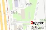 Схема проезда до компании Эксперт в Москве