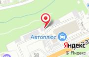 Автосервис Ваш Сервис в Туле - Рязанская улица, 5: услуги, отзывы, официальный сайт, карта проезда