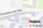 Схема проезда до компании Восемь путешествий в Москве