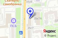 Схема проезда до компании ВНИИ МОЛОЧНОЙ ПРОМЫШЛЕННОСТИ в Москве