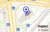 Схема проезда до компании ПРЕДСТАВИТЕЛЬСТВО В МОСКВЕ ФАРМАЦЕВТИЧЕСКАЯ КОМПАНИЯ ЯНССЕН-СИЛАГ в Москве