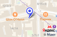 Схема проезда до компании АПТЕКА НА КУЗНЕЦКОМ МОСТУ в Москве