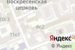 Схема проезда до компании Lingoware в Москве