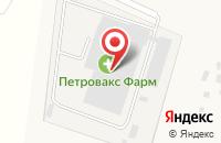 Схема проезда до компании Петровакс Фарм в Подольске