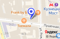 Схема проезда до компании ПРЕДСТАВИТЕЛЬСТВО В Г. МОСКВЕ АВИАКОМПАНИЯ ALITALIA в Москве