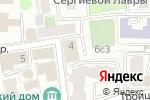 Схема проезда до компании Латиноамериканский культурный центр им. Симона Боливара в Москве