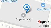 Компания Авто-Драйв на карте