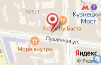 Схема проезда до компании Авитэкс в Москве