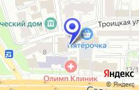 Схема проезда до компании МАГАЗИН МАСТЕР-МЕБЕЛЬ в Троицке