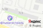 Схема проезда до компании Аэрогруз в Москве