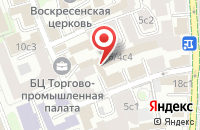 Схема проезда до компании Новали в Москве