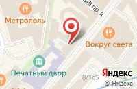 Схема проезда до компании Стройэксперт в Москве