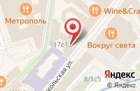 Схема проезда до компании Инвестконсалт в Москве