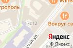 Схема проезда до компании Swiss Servise в Москве