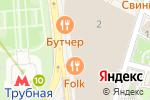 Схема проезда до компании MEC в Москве