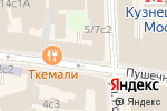 Схема проезда до компании Best Holliday в Москве