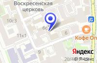 Схема проезда до компании КОНСУЛЬТАЦИОННАЯ ФИРМА ИНКОНСАЛТ К в Москве
