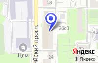 Схема проезда до компании ТФ ТЕМК-ОЛИМП в Москве