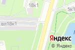 Схема проезда до компании Курган в Москве