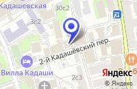 Схема проезда до компании КБ ЛОГОС БАНК в Москве