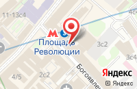 Схема проезда до компании Аван в Москве