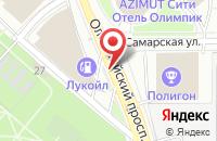 Схема проезда до компании Резерв-3 в Москве
