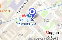Схема проезда до компании МАГАЗИН БЫТОВОЙ ТЕХНИКИ СОНИ ЦЕНТР в Москве