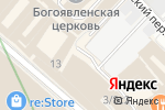 Схема проезда до компании Детский ГУМ в Москве