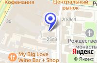 Схема проезда до компании ПТК РИОК-С в Москве