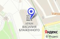 Схема проезда до компании ПАРФЮМЕРНЫЙ МАГАЗИН ИЛЬ-ДЕ-БОТЕ в Москве