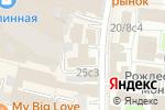 Схема проезда до компании ТерраГарант в Москве
