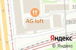 Схема проезда до компании НА ВЫСОТЕ в Москве