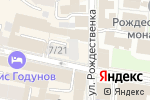 Схема проезда до компании Profit Rooms в Москве