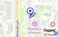 Схема проезда до компании ПТФ ВЕЛОМИР в Москве