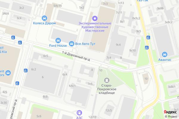 Ремонт телевизоров 1 й Дорожный проезд на яндекс карте