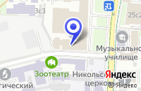 Схема проезда до компании НИИ АТОМРЕДМЕТЗОЛОТО в Москве